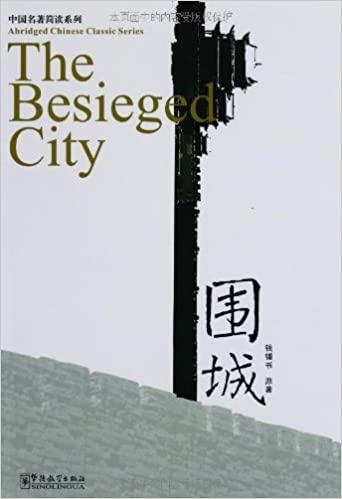Abdridged chinese classic series