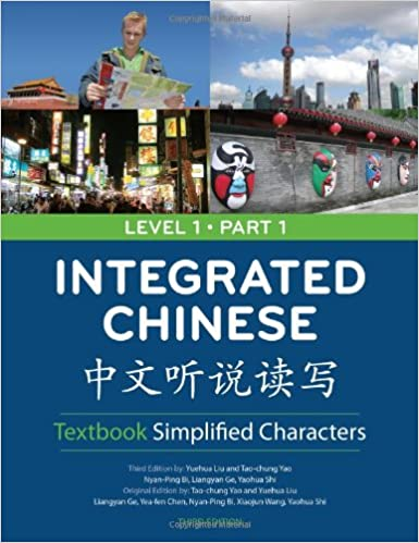 integrated chinese- simplified characters
