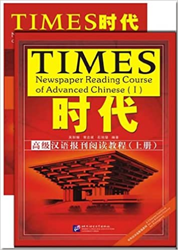 time newspaper reading course