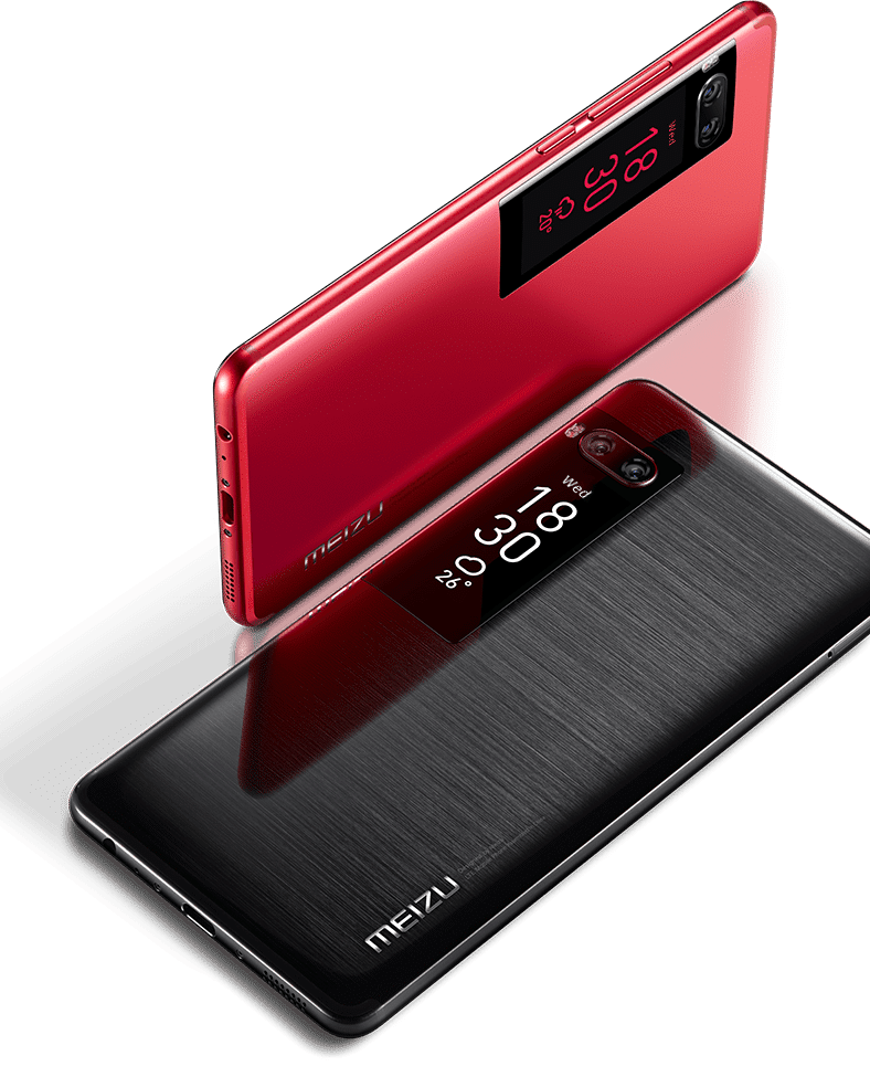 Meizu chinese mobile phone brand